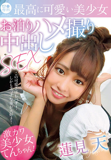 Glayz LOL-200 B Senka The Most Cute Beautiful Girl Staying Gonzo Creampie SEX Hasumi Ten