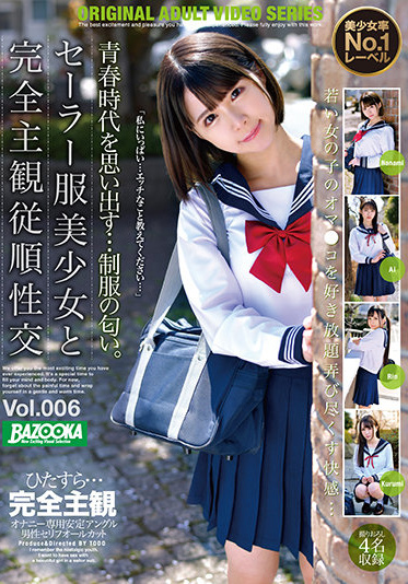 K.M.Produce BAZX-307 Completely Subjective Obedience Sexual Intercourse With A Beautiful Girl In A Sailor Suit Vol 006