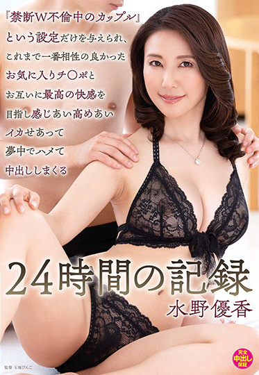 VENUS VOD-003 Given Only The Setting Of Forbidden W Affair Couple I Feel Like I M Aiming For The Best Pleasure With My Favorite Ji