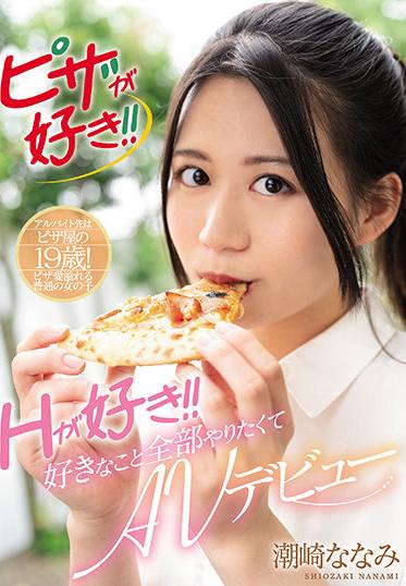 MOODYZ MIFD-180 I Like Pizza I Like H AV Debut Because I Want To Do Everything I Like Nanami Shiozaki