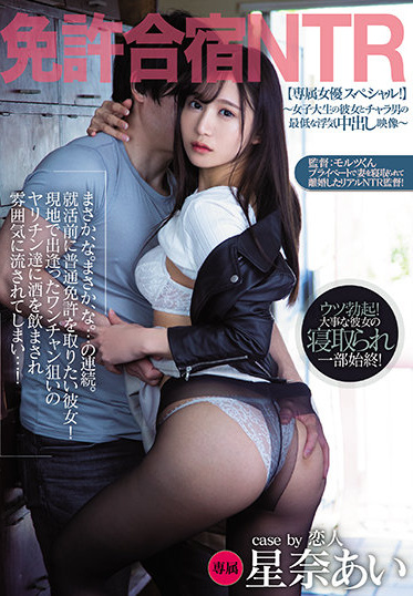 PREMIUM PRED-337 License Camp NTR Exclusive Actress Special The Worst Cheating Creampie Video Of Her College Student And Chara Man Ai Hoshina