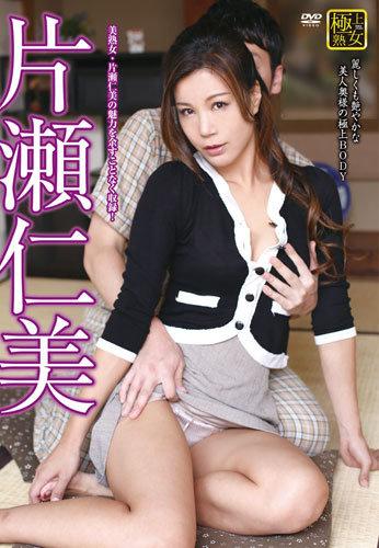 STAR PARADISE VNDS-5216 Best Mature Woman Hitomi Katase