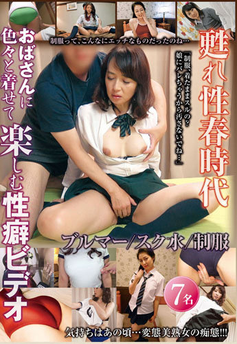 STAR PARADISE SPZ-1116 Resurrection Propensity Video To Enjoy Wearing Various Things To An Aunt In The Spring Era