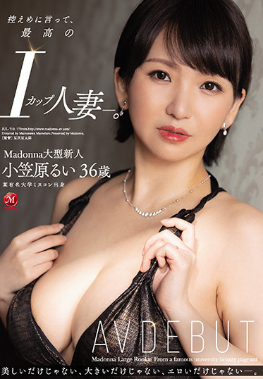 MADONNA JUL-710 The Best I-cup Married Woman To Say The Least Madonna Large Rookie Rui Ogasawara 36 Years Old AV DEBUT