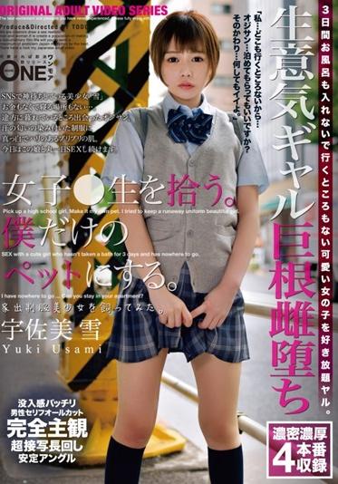 Prestige ONEZ-306 Girls Pick Up Students Make It My Own Pet I Tried To Keep A Runaway Uniform Beautiful Girl Usamiyuki