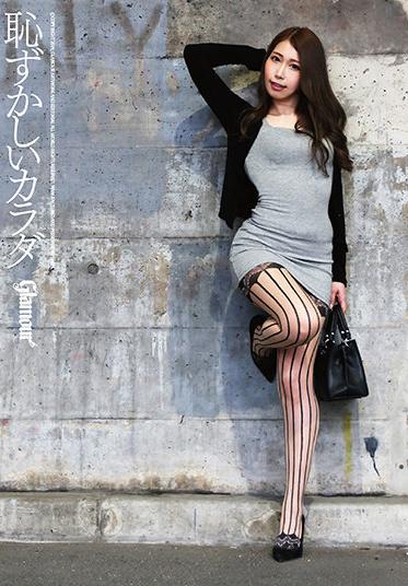 HMJM HMGL-188 Embarrassing Body Black Sun Yumika Saeki