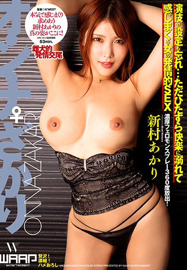 Hunter HUNTB-107-B I Am Shy And I Have Started Dating A Super Cute Sister In Law One Night And Two Days Without Parents For The First Time - Part B