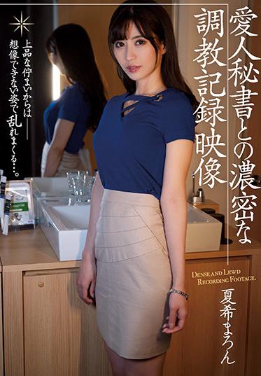 Attackers ATID-483 Dense Training Record Video With Mistress Secretary Maron Natsuki