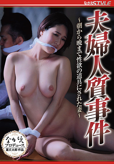 Nagae Style NSFS-032 Marital Hostage Crisis Wife Used As A Tool Of Lust From Morning To Night Haruka Nogi